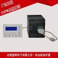 供应MC500-63A电动机热保护器