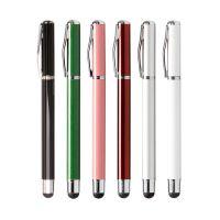 厂家直销 广告笔 二维码笔礼品笔 促销笔 触控笔 深度定制 BX-025