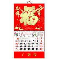 广州福字吊牌印刷 广州铜版纸福字吊牌印刷 专业实惠的福字吊牌印刷