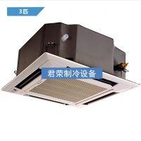 供应深圳区域格力KF-120TW5匹天花机空调