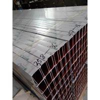 供应豪亚牌木纹铝方通尺寸定制