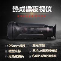 村舍高清红外热成像夜视仪N400 CS-3瞄望远镜热成像仪打猎高德