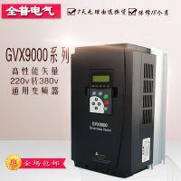 丹富莱异步电机调速器 单相220V输入380V三相输出11KW通用变频器