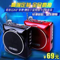 爱歌Q26扩音器 腰挂小蜜蜂插卡U盘音箱 散步老人收音机唱戏喊话机