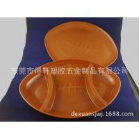 碟子 塑料餐盘   塑料方餐盘 塑料圆盘