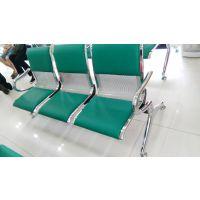 供应中国农业银行三人排椅