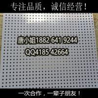 供应加工高精密304不锈钢微孔板 201超小小孔板 机械过滤网片