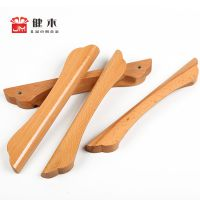 健木 木制品加工厂 双孔木把手 仿古木门把手 异形实木拉手