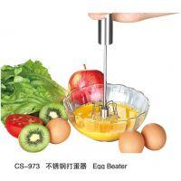 达盛CS-973 打蛋器/咖啡泡沫器/不锈钢打蛋器/按压打蛋器/厨房打蛋器/打蛋工具