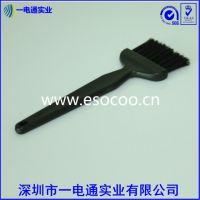 ESOCOO/一电通低价出售防静电小号油漆刷7束毛直柄毛刷
