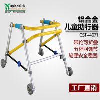 康士达铝合金定向四轮学步车脑瘫儿童康复训练助行器 助步器 站立架工厂直销
