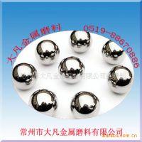 钢球磨料耐腐蚀不锈钢丸常年批发供应大凡不锈钢丸