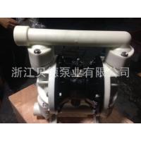 厂家直销浙江贝德QBY气动隔膜泵工程塑料材质F46膜片四氟球和球座