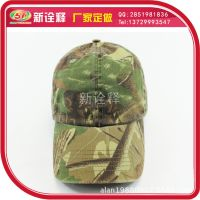 新诠释工厂定制帽子07丛林迷彩帽 牛仔作训帽 数码迷彩帽