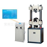 生产WE-1000B液晶数显式万能试验机 材料试验机 拉力试验机