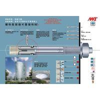 现货提供原装进口MKT曼卡特 抗震动 抗裂缝螺栓式锚栓 建筑锚栓 机械锚栓