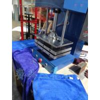 裁片服装面料3D凹凸压花机 一年质保,终身维护 赛典压花机
