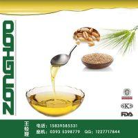 美容基础油 食用级小麦胚芽油 厂家直销 价格从优