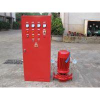 132KW消防泵XBD19/30型号XBD20/30