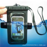 工厂批发苹果iphone6/三星S3/S4音频线手机防水袋 4.7寸防水袋