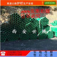 供应太原乡村公路防撞护栏板大同报销护栏板