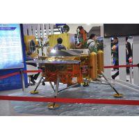 2015世界(北京)机器人博览会