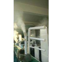 昆山印刷厂超声波加湿机……纸箱厂加湿器