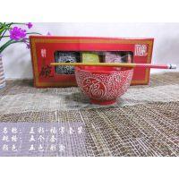 日式米饭碗 和风五色碗 五彩陶瓷碗 家用陶瓷餐具 套装碗