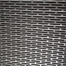 旺来车间吸音板 石油用冲孔网 方型声屏障