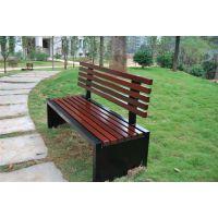 供应海南中源集团钢木结构休闲椅/小区园林公园椅
