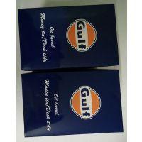 星和亚博体育在线平台信誉供应深圳西乡优质精美300G铜版纸四色通用折叠包装彩盒