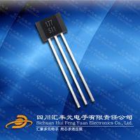 厂家直销直流无刷电机电子换向霍尔元件H177