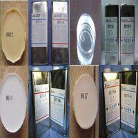 模型玩具复模手板材 8012AB水 8017AB水 8014AB水 模型材料 PU胶 透明AB水