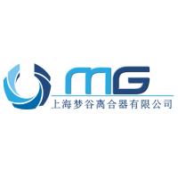 上海梦谷离合器有限公司