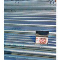 供应江西地区华岐镀锌管(Q235\\Q245) 镀锌层均匀耐腐蚀