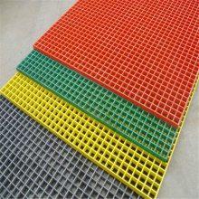 钢格栅板防滑楼梯 踏步板 踏步板种类