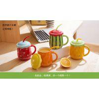 吸管水果陶瓷杯