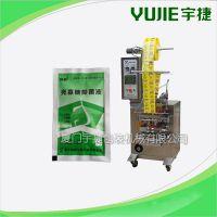 供应宇捷液体砂浆包装机,液体自动包装机