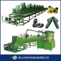 供应绿州lz-602聚氨酯鞋机 聚氨酯鞋材灌注机生产线设备 PU鞋材发泡生产线