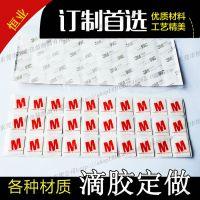 东莞滴胶生产在什么地方有 东完滴胶最便价格 生产厂家直销