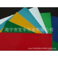 厂家供应PVC刀刮布、涂层布、篷盖布、三防布