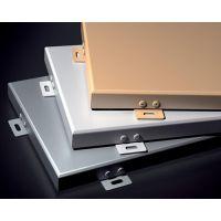 门头飘棚装饰专用材料氟碳铝单板|外墙装修铝单板定做厂家
