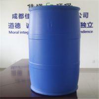 厂家直销-四川成都重庆云南西南地区200L双层双色双环桶塑料桶化工桶