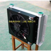 液压吊车油散热器12V 24V风扇冷却式液压油散热器