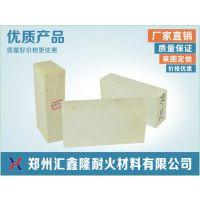 轻质粘土砖厂家汇鑫隆生产经营耐火材料