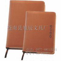 笔记本 记事本厂家 定制 订做 订制商务皮革PU笔记本 记事本定做