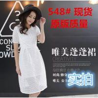 2015夏款韩版蕾丝镂空立体剪裁***明星条纹镂空短袖连衣裙