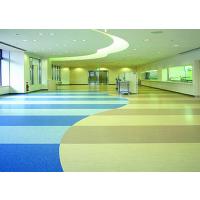 PVC塑胶地板CK-41具有、整洁、弹性、吸音干净、美观、大方等功能的用于地面的高档装饰材料