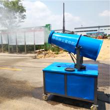硕阳机械SYPW-50环保雾炮降尘喷雾机生产厂家