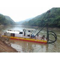 小型绞吸抽沙船绞吸式挖泥船河道池塘清淤设备